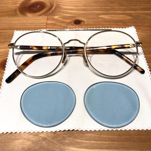 Ayame(アヤメ)のayame (アヤメ)SIPPOU AV-SG  クリアレンズ+純正ブルーレンズ メンズのファッション小物(サングラス/メガネ)の商品写真