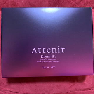 Attenir - ☆新品・未使用・未開封☆アテニア ドレスリフト トライアルセット