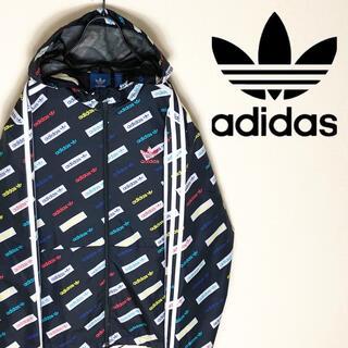 adidas - adidas アディダス ナイロンジャケット パーカー マルチカラー 美品