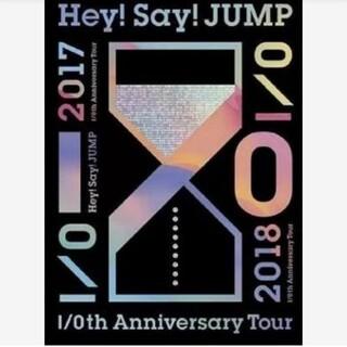 Hey!Say!JUMP I/Oth Anniversary Tour 201(ミュージック)