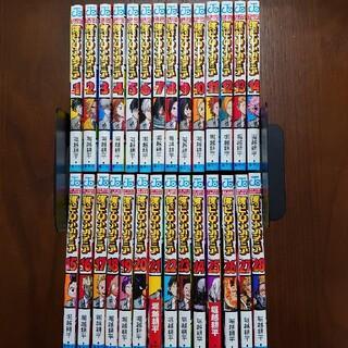 【24時間以内発送】僕のヒーローアカデミア  全巻セット 1〜28巻
