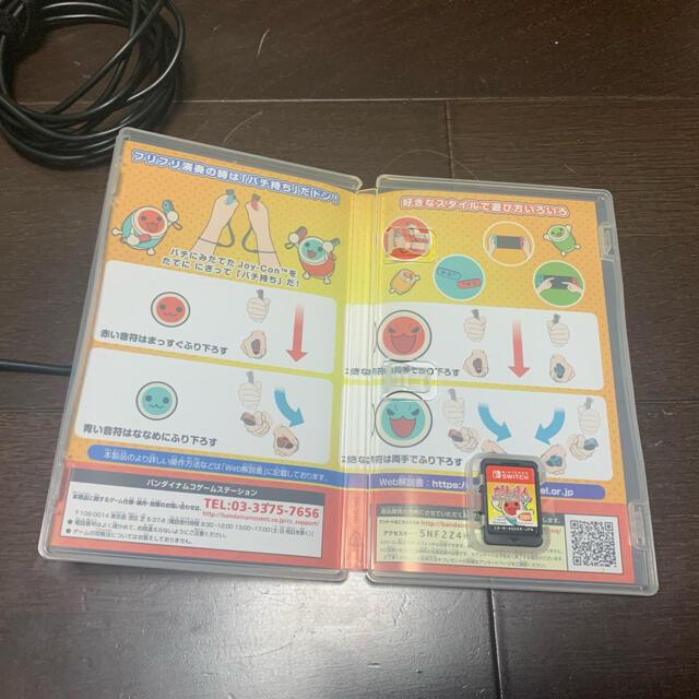 Nintendo Switch(ニンテンドースイッチ)の太鼓の達人 Nintendo Switchば~じょん! ソフトセット エンタメ/ホビーのゲームソフト/ゲーム機本体(携帯用ゲームソフト)の商品写真