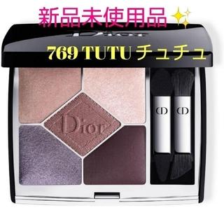 Dior - Dior ディオールサンククルール クチュール769 TUTUチュチュ