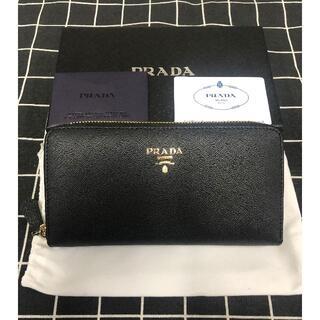 PRADA - 最終値下げ PRADA 長財布
