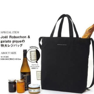 gelato pique - otona MUSE 5月号 ブランドアイテム特別付録