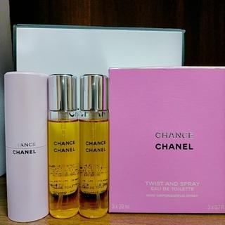 CHANEL - シャネル チャンス ツイスト&スプレイ オードゥトワレ 20ml×3 香水