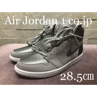 NIKE - NIKE AIR JORDAN 1 RETRO HIGH OG CO.JP