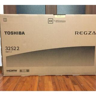REGZA 32S22 [32インチ]
