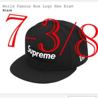 Supreme - supreme World Famous Box Logo New Era②