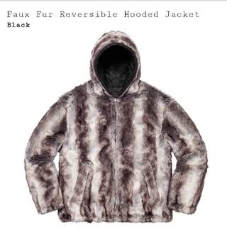 Supreme - Faux Fur Reversibel Hooded Jacket