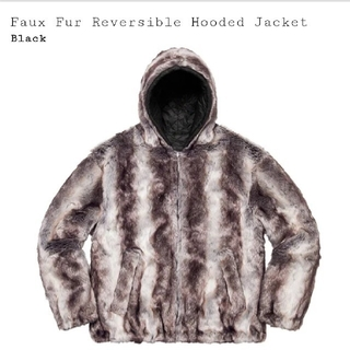 シュプリーム(Supreme)のFaux Fur Reversibel Hooded Jacket(その他)