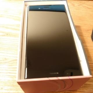 SONY - Xperia XZ1  SIMフリー版