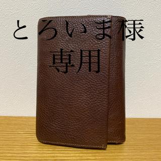 ツチヤカバンセイゾウジョ(土屋鞄製造所)の土屋鞄 手帳(手帳)