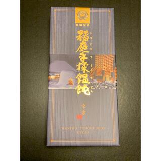 稲庭手揉饂飩 200g5束(麺類)