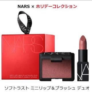 NARS - NARS クリスマス コフレ ホリデー 限定 チーク リップ セット 新品