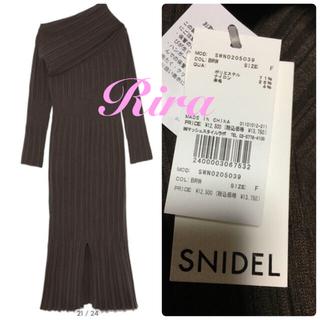 snidel - 完売色🌷新作新品🍀スナイデル ワンショルリブワンピース