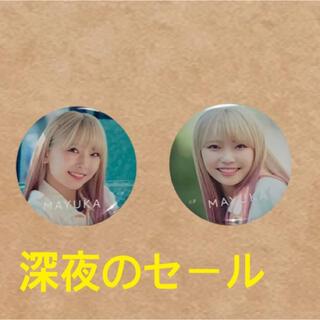 NiziU マユカ 缶バッジセット