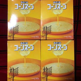 あさくま コーンスープ(レトルト食品)
