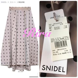 snidel - 完売🌷新作新品🍀スナイデル プリントボリュームフレアスカート