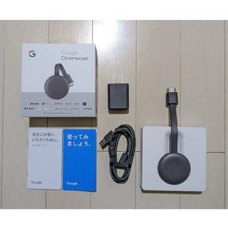 クローム(CHROME)のGoogle Chromecast 第3世代 GA00439JP(その他)