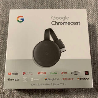 クローム(CHROME)のGoogle Chromecast チャコール  新品 クロームキャスト(映像用ケーブル)