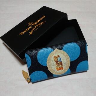 Vivienne Westwood - 【未使用】Vivienne  ヴィヴィアン BUNNY バニー長財布