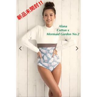 ALEXIA STAM - ALEXIA STAM Alana Cotton x MermaidGarden