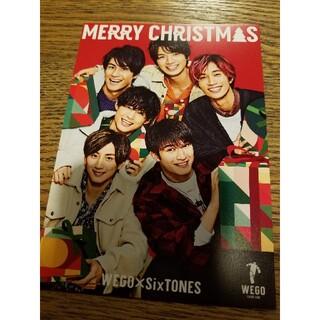 SixTONES × WEGO ポストカード