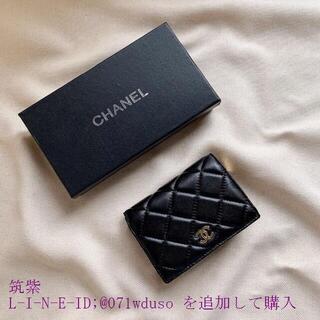 Hermes - ●財布 ◕小銭入♧れ