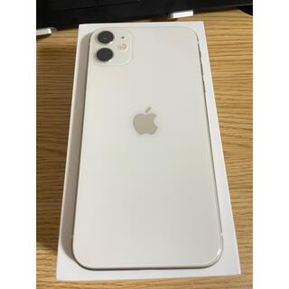 Apple - 【極美品】iPhone 11 128GB SIMフリー