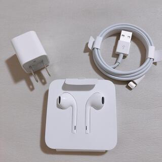 Apple - iPhone付属品3点セット(アダプタ、ケーブル、イヤホン)