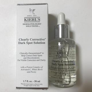 キールズ(Kiehl's)の【新品】KIEHL'S クリアリーホワイト ブライトニング エッセンス 50ml(美容液)