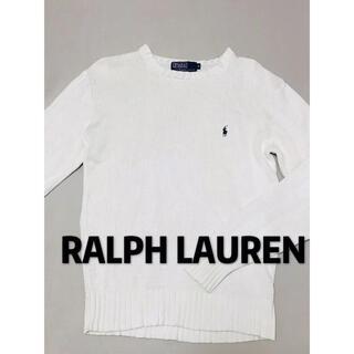 ポロラルフローレン(POLO RALPH LAUREN)のラルフローレン 長袖 ニット セーター S(ニット/セーター)