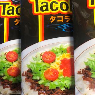 オキハム*タコライス3食×3袋(レトルト食品)