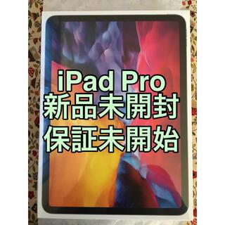 iPad - 【新品未開封】 iPad Pro 11インチ 第2世代 Wi-Fi 128GB