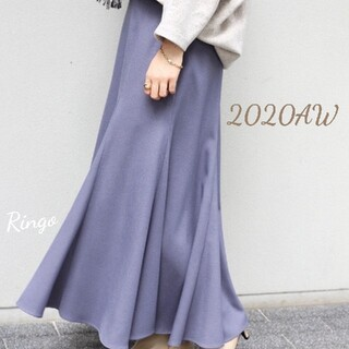 IENA - 【2020AW】マーメイドフレアデザインスカート◆size 40