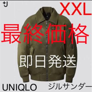 UNIQLO - UNIQLO ユニクロ ジルサンダー +J ダウンオーバーサイズリブブルゾン