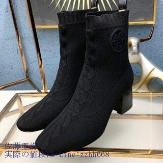 CHANEL - HERMES エルメス ブーツ 未使用品