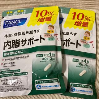 FANCL - 内脂サポート
