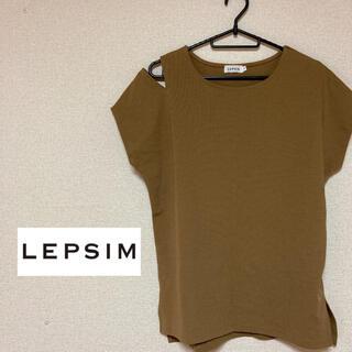 レプシィム(LEPSIM)の春物*【LEPSIM】フレンチ袖カットソー(カットソー(半袖/袖なし))
