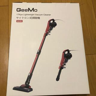 ギーモ 掃除機 H595 17000Pa 新品未使用