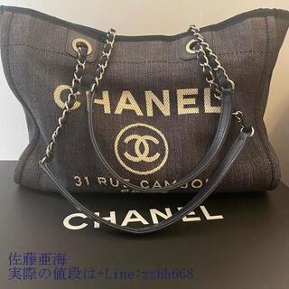 JIMMY CHOO - CHANEL  ドーヴィル