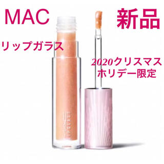 MAC - 2020クリスマス ◆新品◆ マック M・A・C リップガラス ホリデー限定