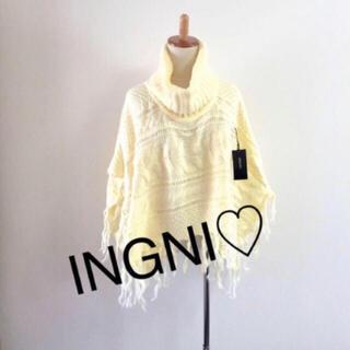 INGNI - 新品☆INGNIタートルネックポンチョ