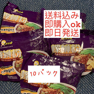 好欢螺 螺蛳粉 螺狮粉 螺丝粉 10袋(麺類)