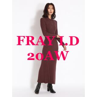 FRAY I.D - 【今季新作】衿付きリブニットワンピース【美品】