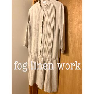 フォグリネンワーク(fog linen work)のフォグリネンワーク ピンタック ワンピース ベージュ(ひざ丈ワンピース)