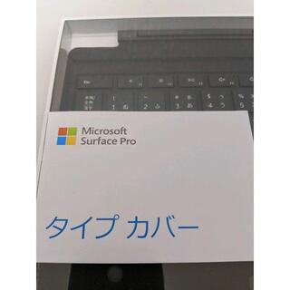 Microsoft - Surface Pro タイプカバー