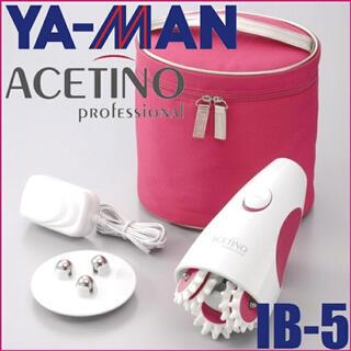 ヤーマン(YA-MAN)の美容ローラー ボディ&フェイス用 アセチノセルビー(ボディケア/エステ)