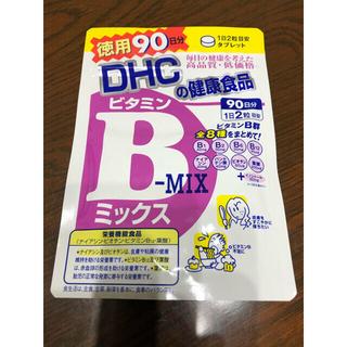 DHC - 【専用】DHC ビタミンBミックス1袋+ DHCマルチミネラル1袋
